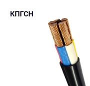 Силовой кабель повышенной гибкости КПГСН