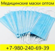 Медицинские маски оптом с доставкой Санкт-Петербурге