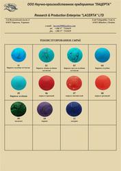 Массовое производство кабошонов и площадок из оникса