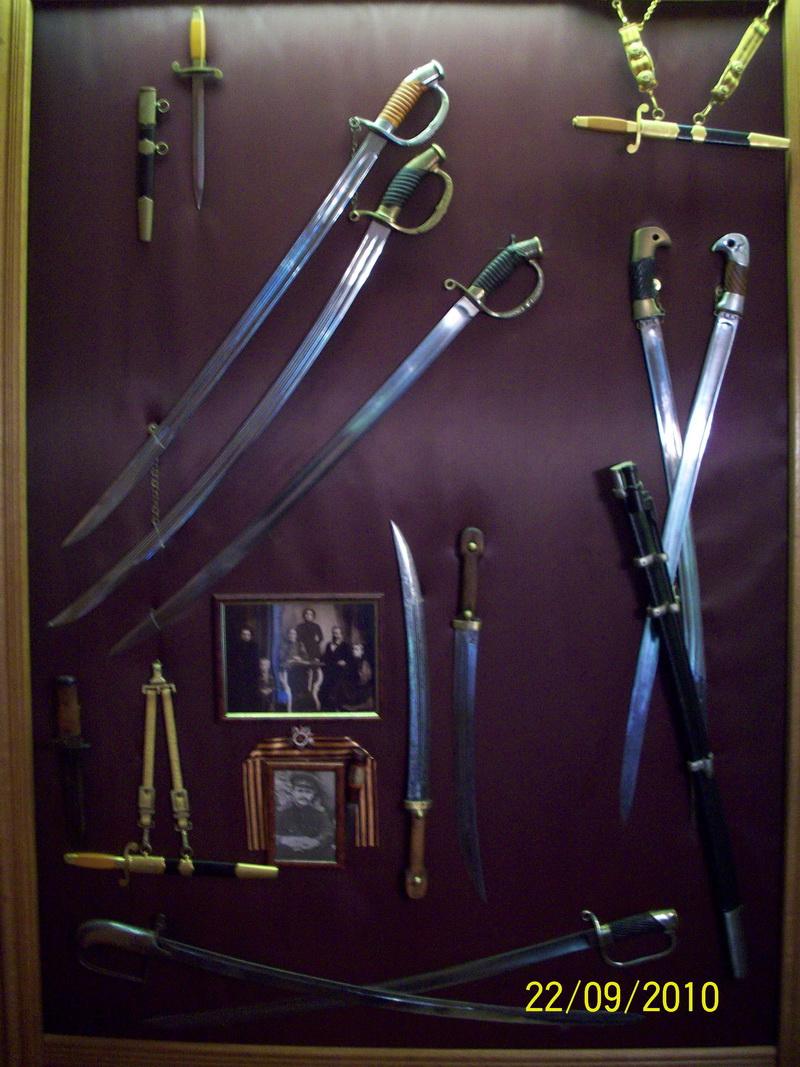 коллекция фото холодного оружия