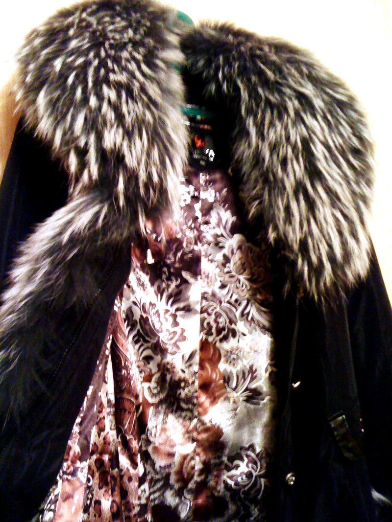 Зимняя Одежда Пихора
