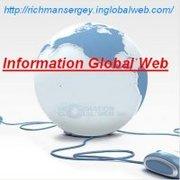 Обучение и работа через интернет.