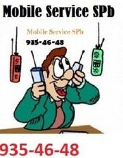 Mobile Service Spb